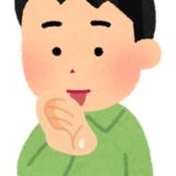 おすすめ耳舐めASMR動画ランキング!